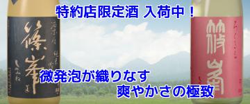 篠峯/櫛羅 一覧へのリンク
